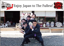 �j�b�|����V�т'��� Enjoy Japan to The Fullest! �����ꔑ������x